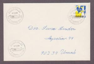Sweden # 1323 on S/S Ejdern Steamboat 100 Year Anniv , PM 5/8/80 - I Combine S/H