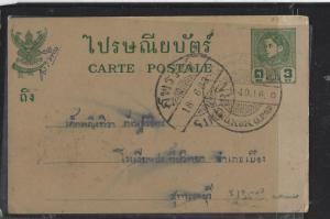 THAILAND (P0612B) 1940   3  STG RAMA  PSC  BANGKOK TO SINURAN