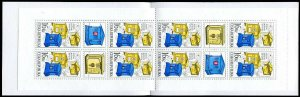 HERRICKSTAMP NEW ISSUES CZECH REPUBLIC Sc.# 3721a Post Boxes Booklet
