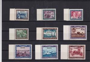 Indonesia mint never hinged Stamps Ref 15683