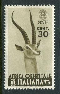 Italian East Africa #8 Mint - Make Me An Offer