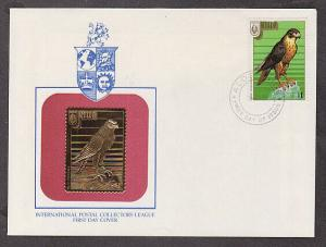 Niue - 1986 1st day cover with gold foil cachet