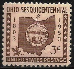 United States 1953 Scott# 1018 MNH