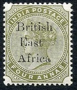 KUT 1895 4a Green Variety Wide B of British M/M