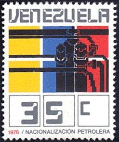 Venezuela # 1158 used ~ 35¢ Pipeline Valve