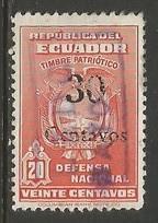 ECUADOR RA59 VFU C991-4