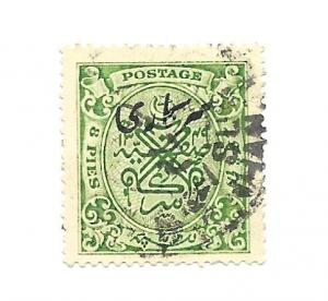 India Hyderabad 1934 - Scott #O47