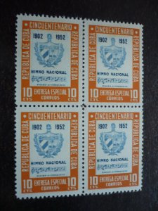 Stamps - Cuba - Scott# E16 -Mint Hinged Single Stamp in Block of 4