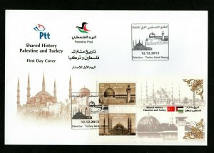 2013- Palestine- Palestinian Authority- Joint Issue Palestine-Turkey-Mosque FDC