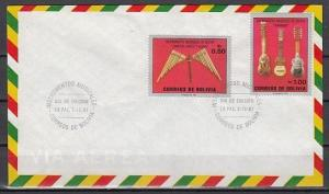 Bolivia, Scott cat. 751-752. Music Instruments on Plain First day cover. *