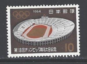 Japan Sc # 822 mint never hinged (RRS)
