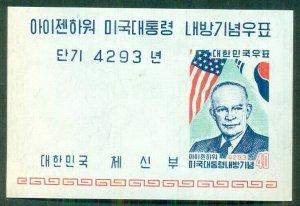 KOREA #305a, Souvenir sheet, og, NH, VF, Scott $30.00