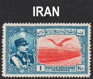 Iran Scott C44 VF mint OG H.
