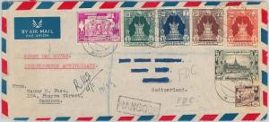 52035 - BURMA - POSTAL HISTORY -  FDC COVER Rgeistered to SWITZERLAND 1949