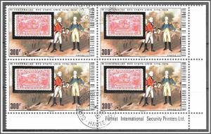 Upper Volta #357 Stamps On Stamps Corner Block CTO