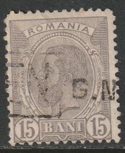 Romania 1900 Sc 138 used Gara de Nord 1910 train station cancel