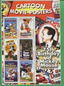 Walt Disney Cartoon Movie Posters 75th Anv. Sheet of 6 MNH Afghanistan Stamps