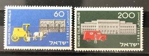 Israel 1954 #88-9, MNH, CV $.50