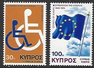 Cyprus #432-433 MNH Set of 3