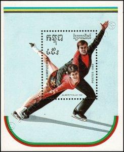 1992 Winter Olympics, Albertville (I) (165A) (MNH)
