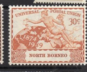 North Borneo 1949 UPU Early Issue Fine Mint Hinged 30c. 225344