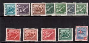 Iceland #217 - #228 VF Mint Set
