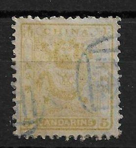 1885 CHINA SMALL DRAGON 5 CANDARIN USED SC12.-$140