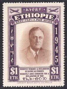 ETHIOPIA SCOTT C21