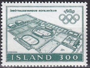 Iceland #531 MNH (SU8061)