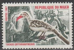 Niger #184   MNH (S5798)