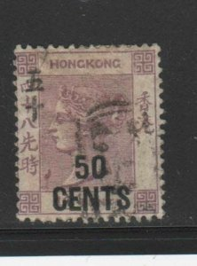 HONG KONG #62  1891   50c on 48c  QUEEN VICTORIA    USED F-VF