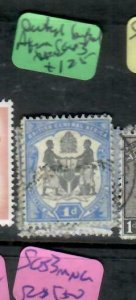 BRITISH CENTRAL AFRICA  (PP0406B)  ARMS  1D  SG 43    VFU