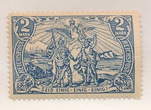 Germany Stamp Scott #63, Mint Never Hinged, Nachdruck (Private Reprint) - Fre...