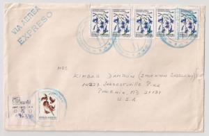 ARGENTINA: ca 1992 Inflation cover w #1691 x5 and more! Large size . . .