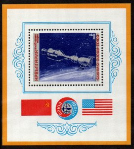 Bulgaria - Scott # C128 Apollo Soyuz NH
