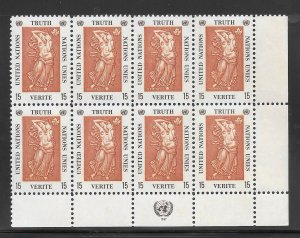 United Nations #174 MNH Margin Inscription Block of 8