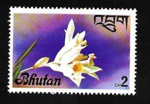 Bhutan 1976 - MNH - Scott #222 *