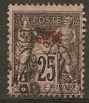 France Off China 6 Cer 8 Used Fine 1894 SCV $2.50