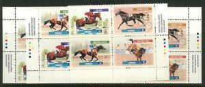Canada USC #1794a Mint 1999 Canadian Horses MS of Imprint Blocks - VF-NH