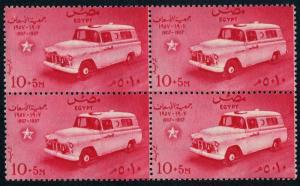 Egypt B16 block/4,MNH.Michel 508. Public Aid Society,50th Ann.1957.Ambulance.