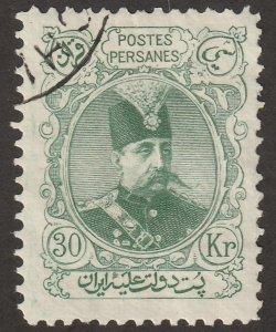 Iran/Persian Stamp, Scott# 362, used hinged, 30KR green, post mark, #G-58