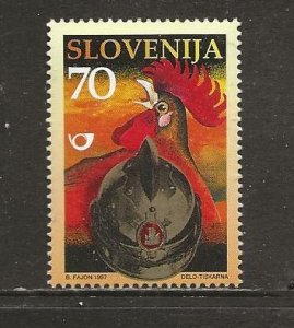 Slovenia Scott catalog # 292 Mint NH