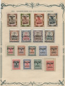 MIDDLE EAST: 1915 Examples - Ex-Old Time Collection - Album Page (39576)