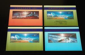U.N. 1999, UNISPACE III SOUVENIR SHEETS,MNH, ALL 3 OFFICES,NICE! LQQK!