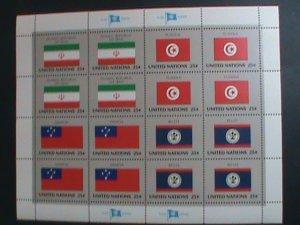 UNITED NATION-1988 SC#540-543 U. N. FLAGS SERIES MNH FULL SHEET- VERY FINE