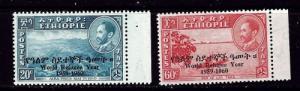 Ethiopia 355-56 NH 1960 World Refugee Year O/P