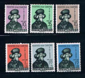 Luxembourg B92-97 MNH set Duke Sigismond (L0012)