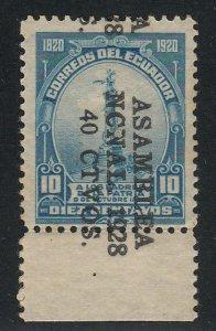 Ecuador - 1926 - SC 286 - HR