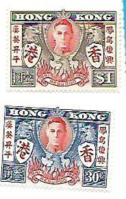 HONG  KONG,174-175, HINGED, PEACE ISSUE