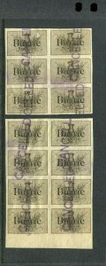 14 VINTAGE BARRIE NEW YORK TRADE MARK IMPERF Poster Stamps (L1128) 19 CENTURY NY